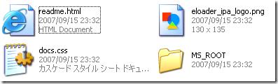 image_thumb7